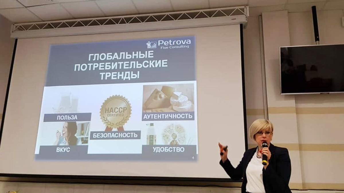 Petrova Five Consulting