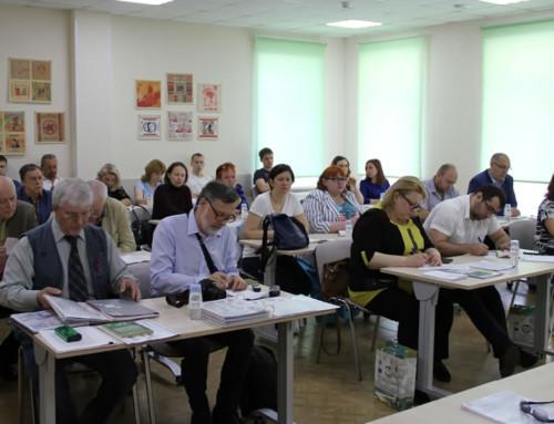Проблемы индустрии упаковки обсуждают вМГУТУ им. К.Г. Разумовского