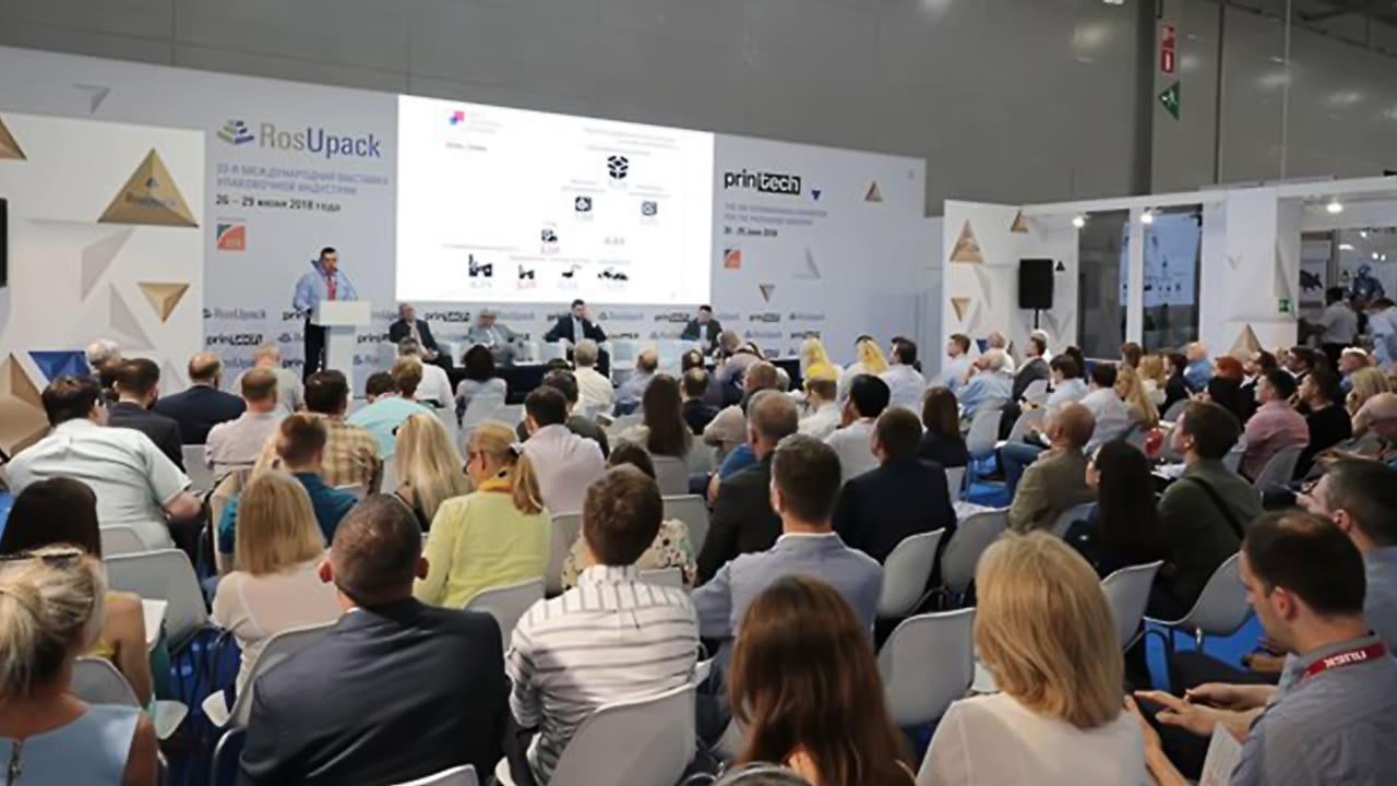 Выставка RosUpack 2018 05
