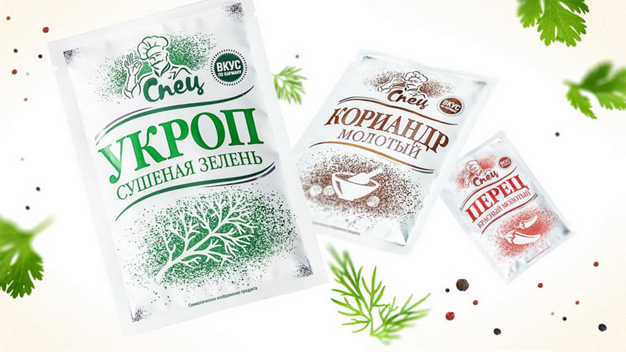 Дизайн упаковки «Спец»
