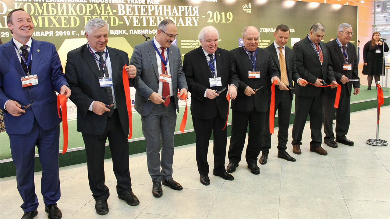 Зерно-Комбикорма-Ветеринария-2019