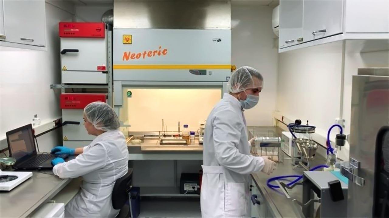 лаборатории поконтролю качества