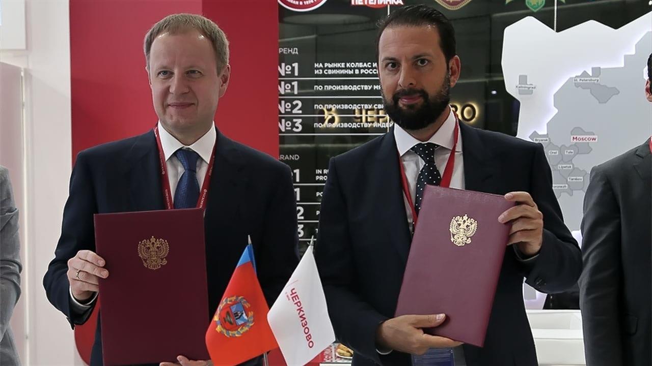 Губернатор Алтайского края и директор Группы «ЧЕРКИЗОВО»