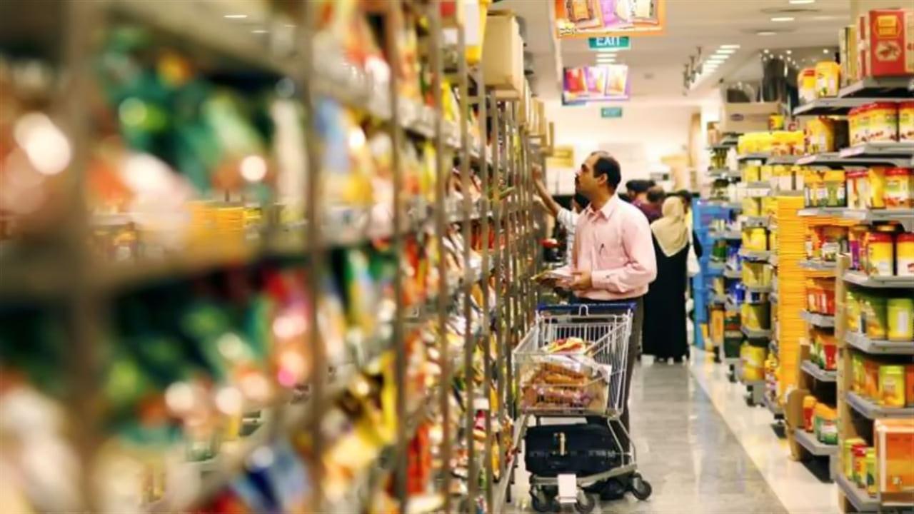 Росстат впервые замесяц зафиксировал рост потребительских цен