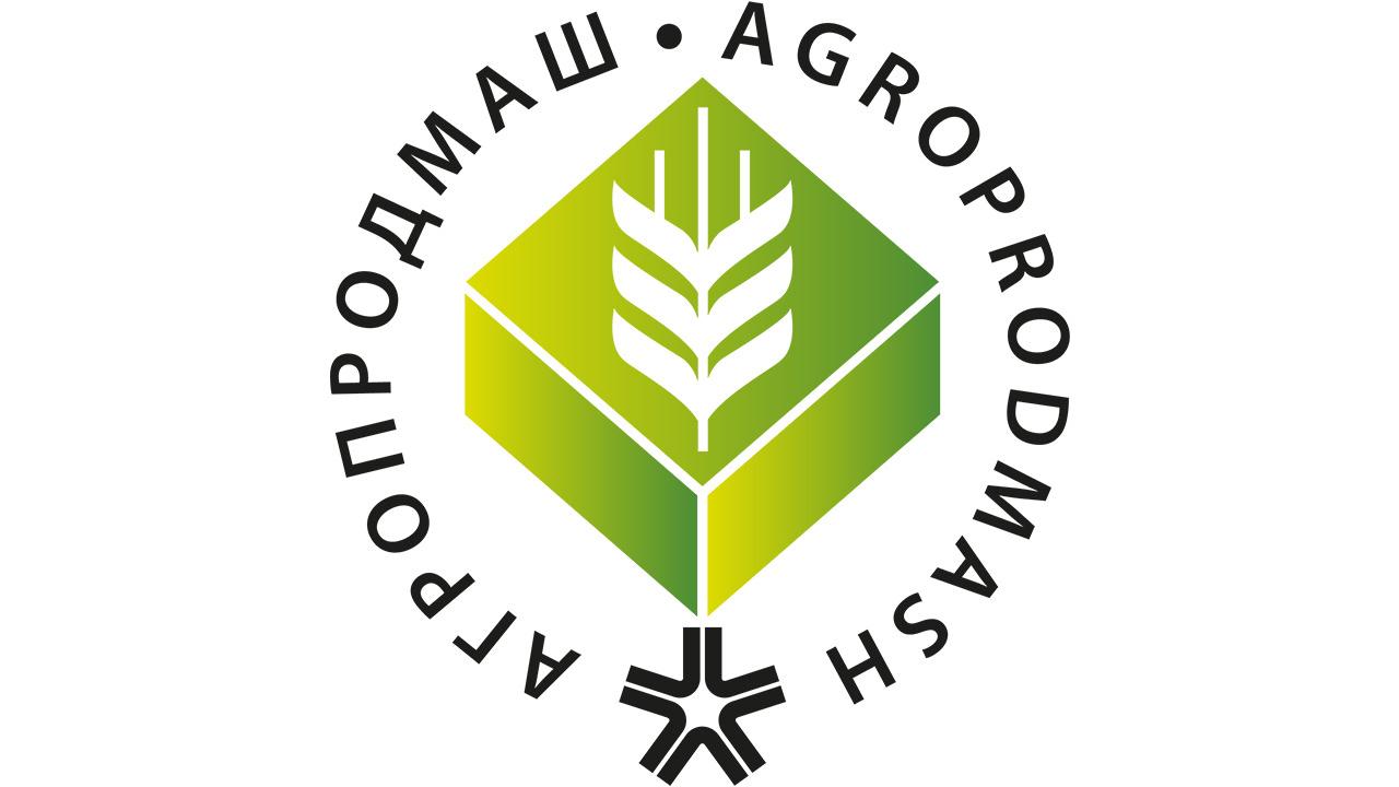 Агропродмаш-2019