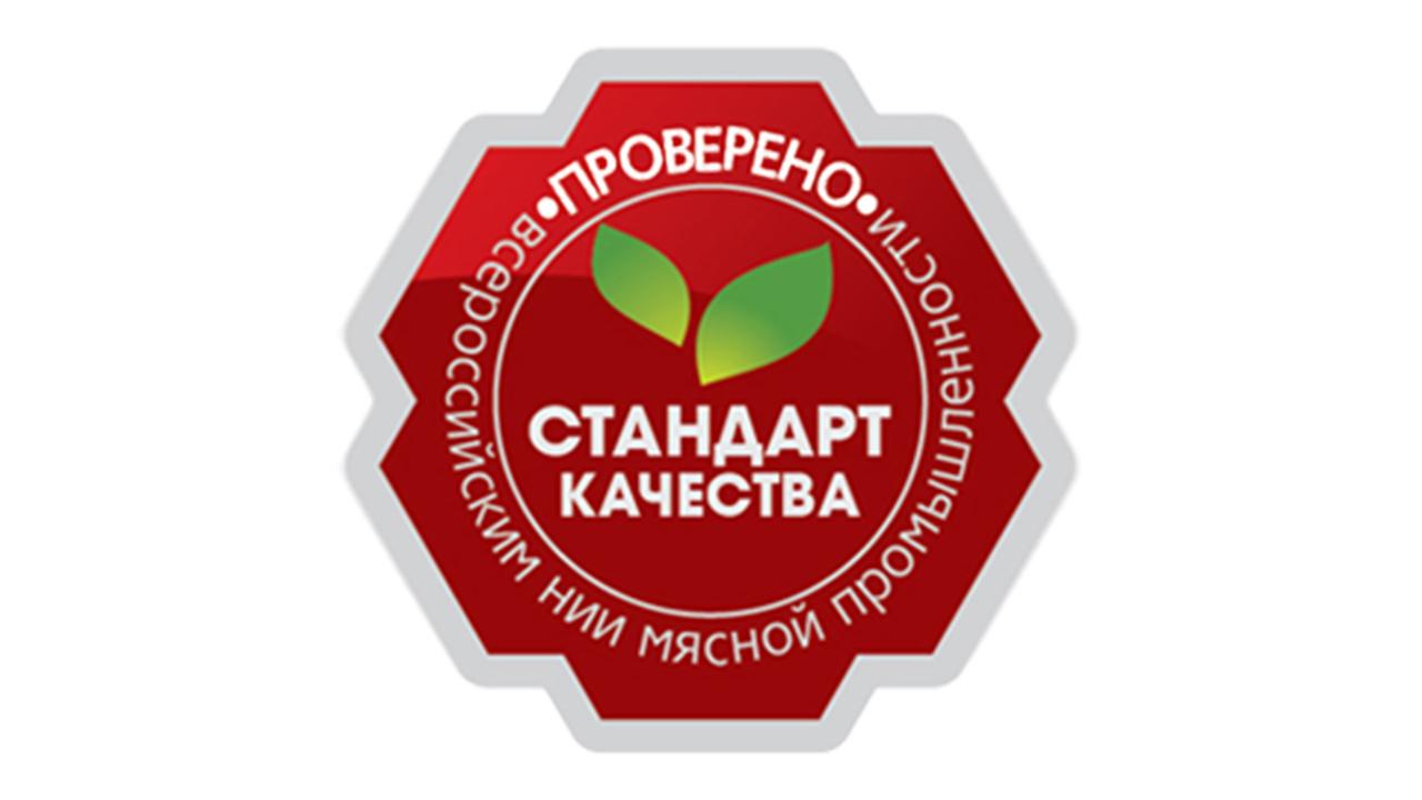Товарный знак ВНИИМП им. В.М. Горбатова