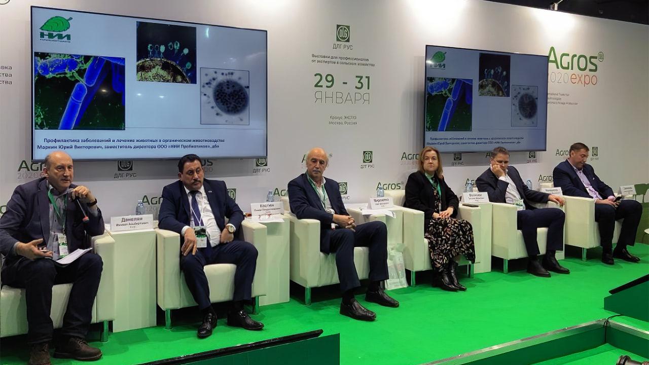 участники панельной сессии АГРОС—2020