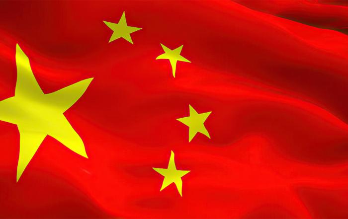 Китай требует отпоставщиков продукции животноводства гарантий безопасности