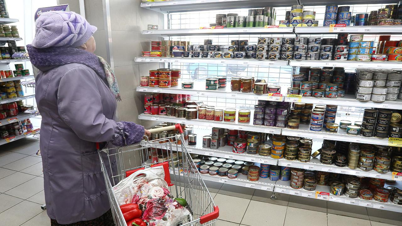 ФНС объяснила свои запросы попрогнозам динамики цен