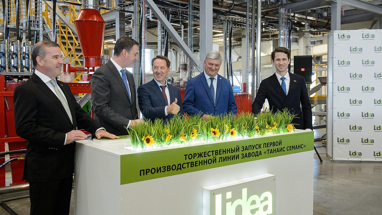 ВВоронежской области открылся инновационный семенной завод изапущена новая линия мясоперерабатывающего предприятия