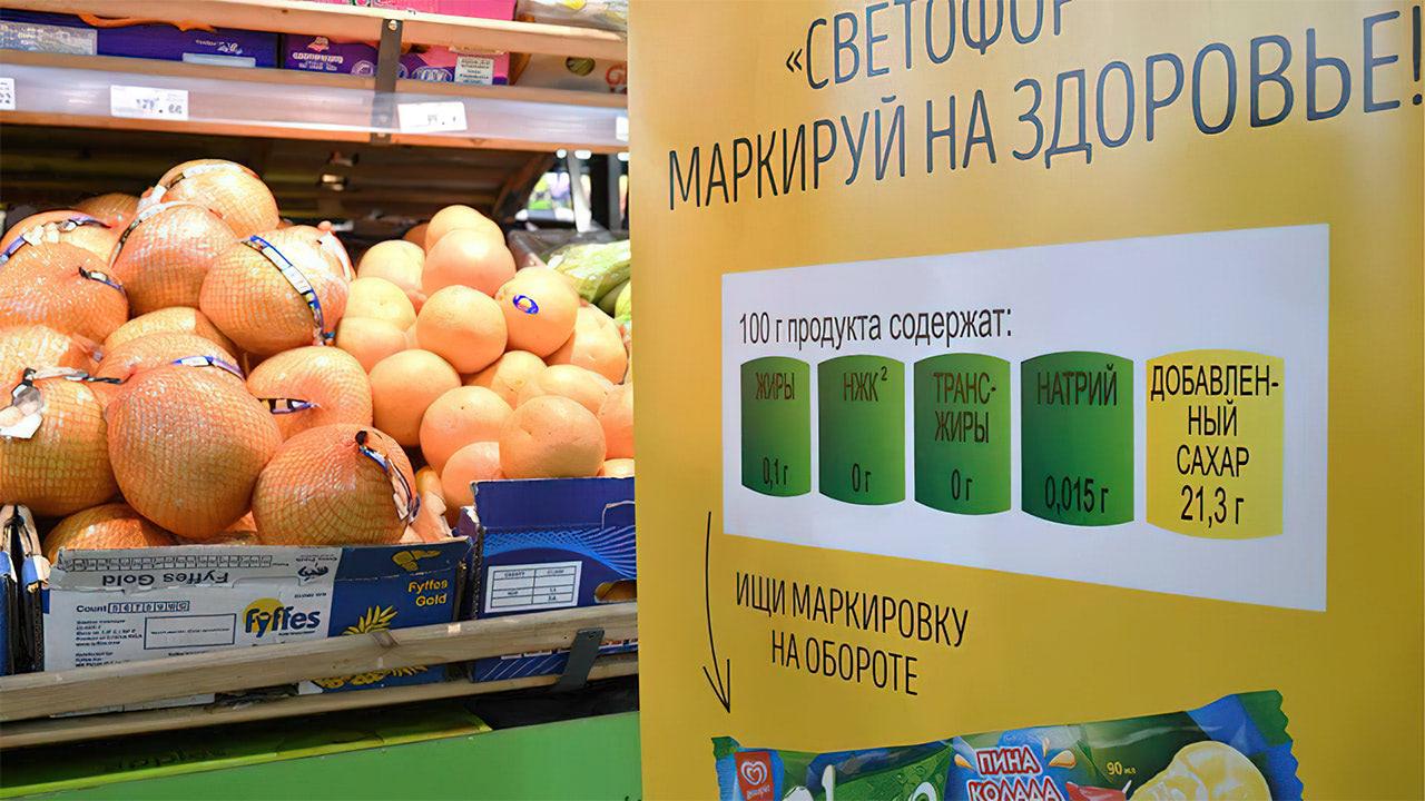 ВРоссии хотят сделать обязательной «светофорную» маркировку продуктов